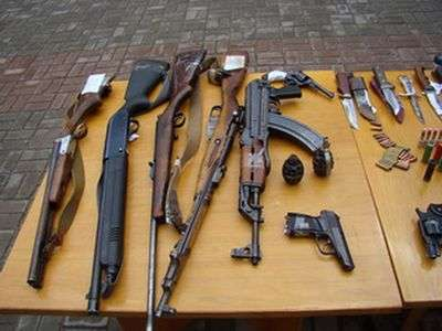 зброя