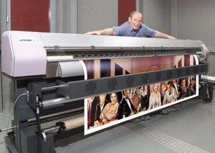 плоттер, купить плоттер в Киеве, широкоформатная печать