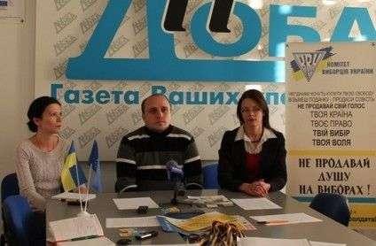 1414335631_nyschyk-yurkovska