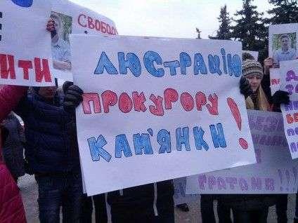 Фото - Сергія Воронова