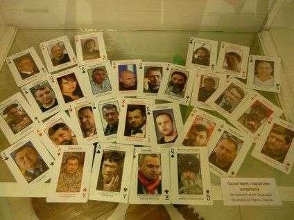 Колода гральних карт із портретами сепаратистів
