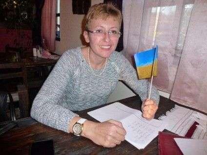 єщенко