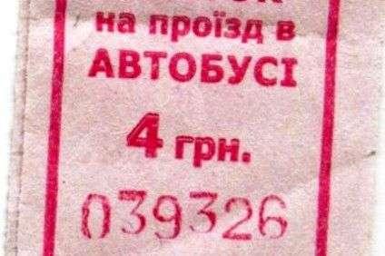 967f87f6d59eb829e24dcfa6f76cbc65