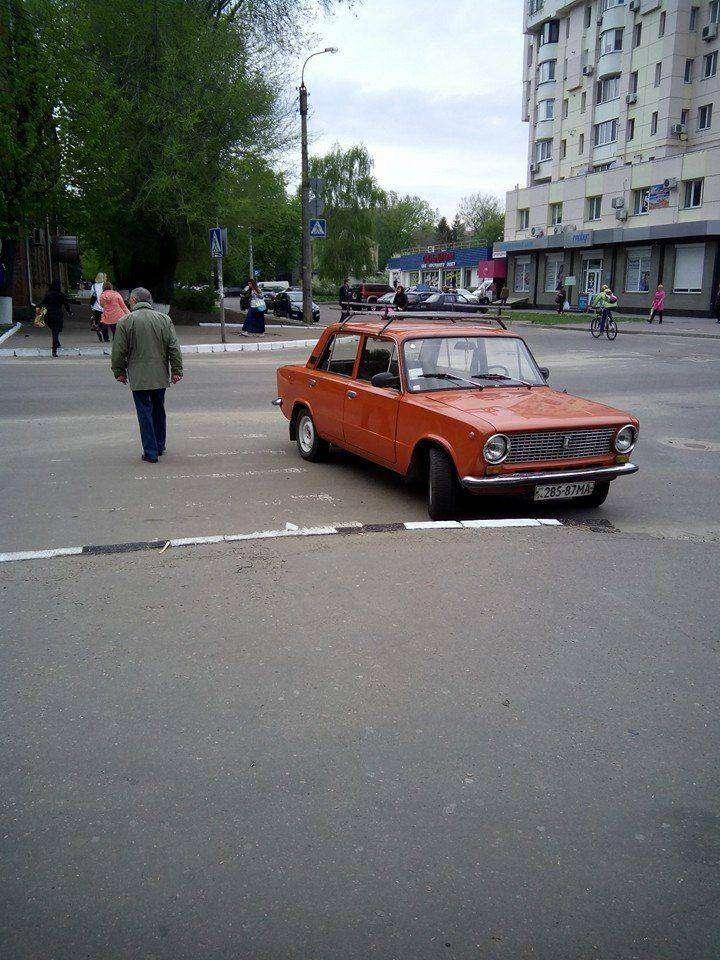 Фото live.ck.ua