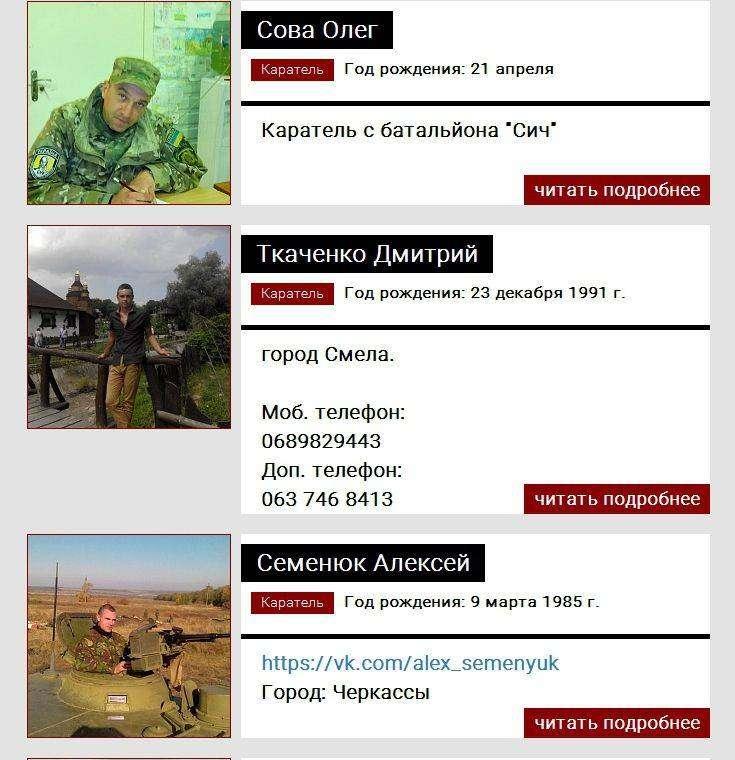 """Бойовики внесли черкаських бійців у """"розстрільний список карателів"""" (фото) - фото 2"""