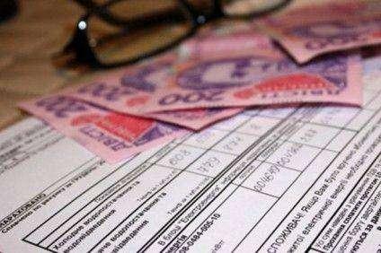 НКРЭ обязала облэнерго разъяснить населению порядок оплаты за электроэнергию по двухблочным тарифам