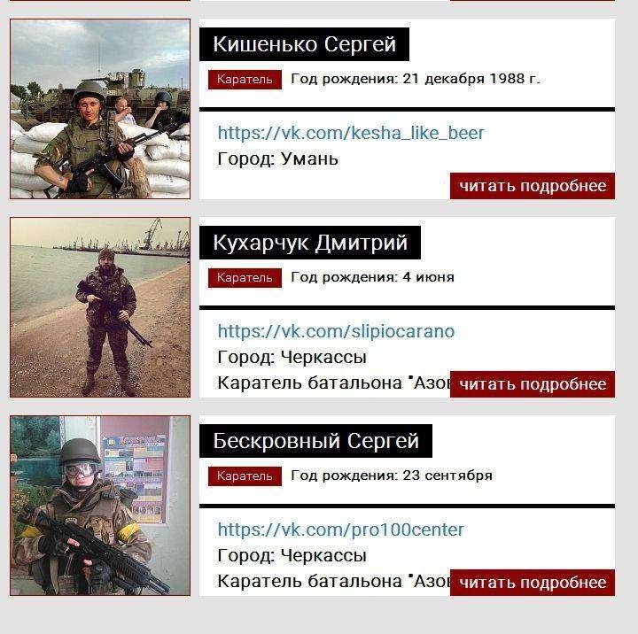 """Бойовики внесли черкаських бійців у """"розстрільний список карателів"""" (фото) - фото 3"""