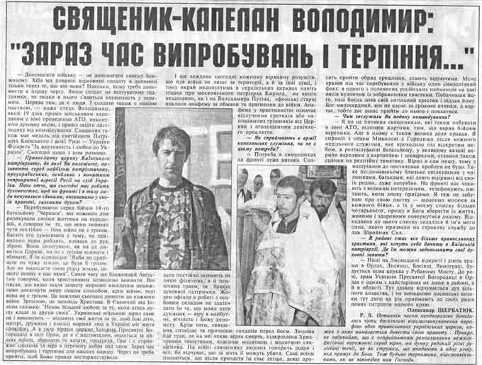 1432197992_gazeta