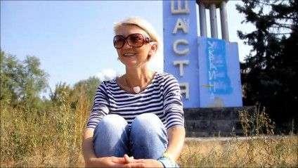 """Валентина Безсонова """"Віночок"""""""