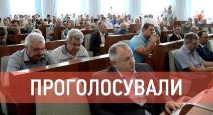 Hromadske.tv.Cherkasy