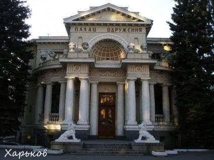 kharkov-zags