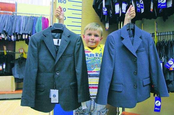 Перед початком навчального року у батьків виникають проблеми щодо купівлі  одягу 275dd07046ba3