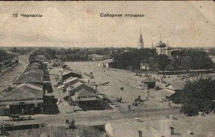 Соборна_площа-600x381
