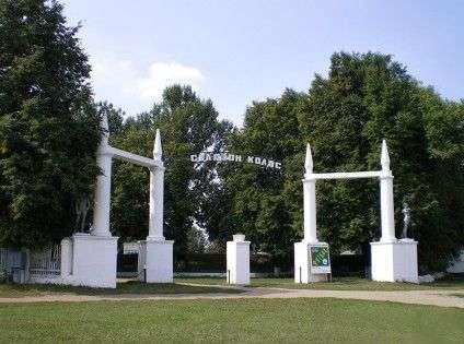 Шпола-стадіон