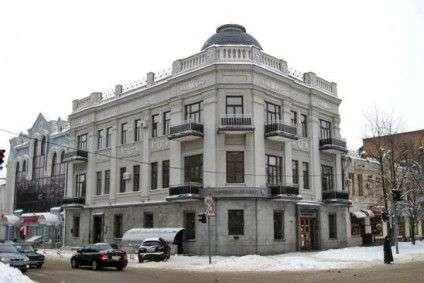 шевченко-600x400