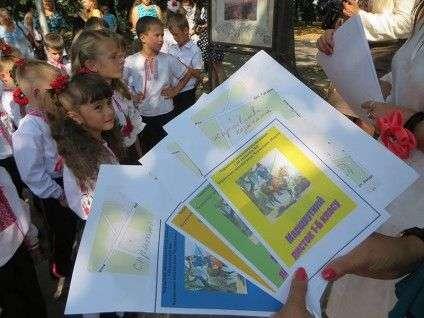 У черкаській школі відкрили козацький клас (ФОТО) (фото) - фото 6