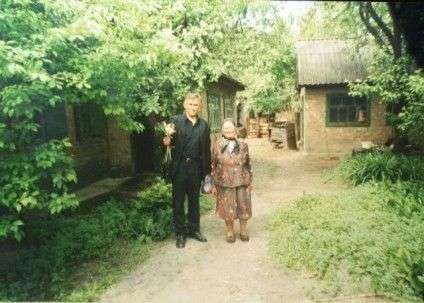 Михайло з мамою