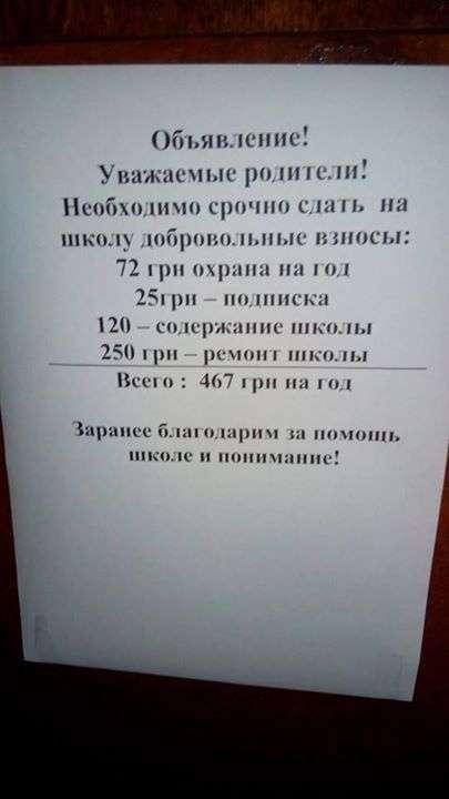 Фото: Facebook/Олексій Романов