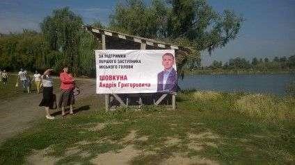 Smila Shovkun