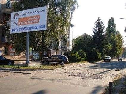 фото Максима Хомченкова