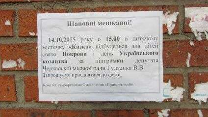 Cherkasy_gydzenko