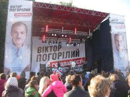 Gashkiv_scena