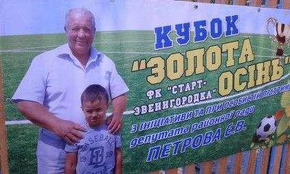 Zvenigorodka_turnir