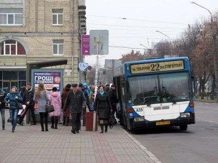 Фото: blog.poltava.to