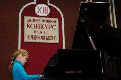 Фото: facebook.com/responsiblefuture.ua
