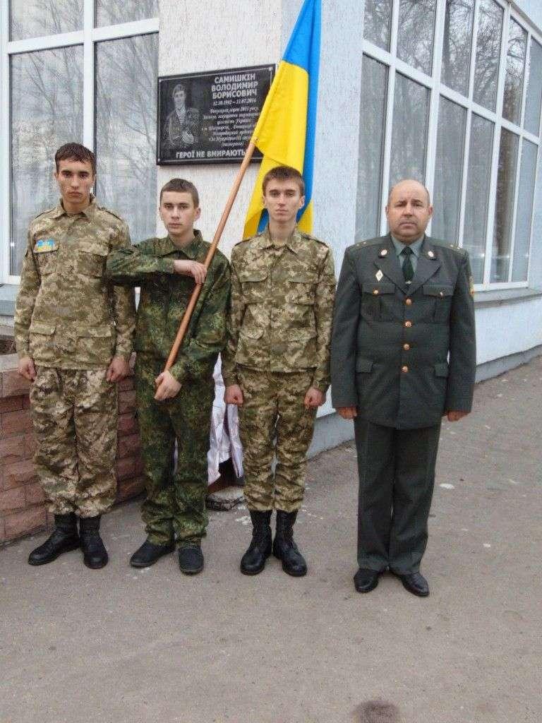 Фото: Черкаський професійний ліцей