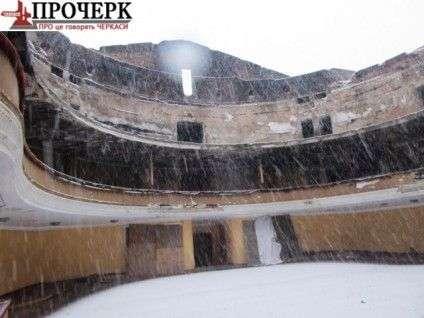 Фото театру з середини