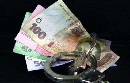 гроші злочин