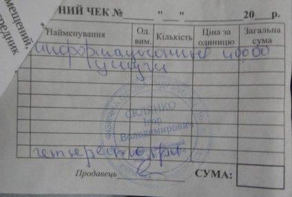 Фото: Facebook/Вадим Комаров