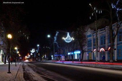 10 фото, які доводять, що зимові Черкаси – неймовірні (фоторепортаж) (фото) - фото 7