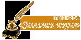 logo_fram5