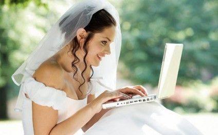 загс-через-интернет