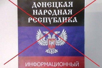 Фото: infomist.ck.ua