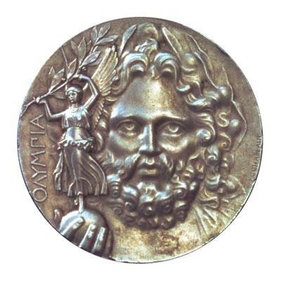Медаль Першої Олімпіади а Афінах