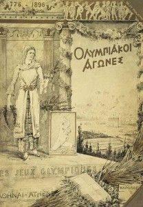 На афіші Першої Олімпіади було зображення жінки, хоча до спортивних змагань допускалися лише чоловіки...