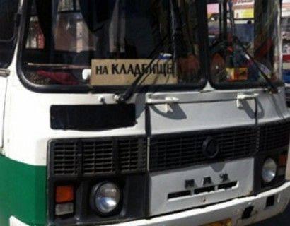 3_27044_pic_avtobus-410x3201-410x3201