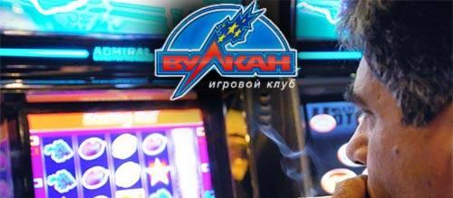 Програми ігрових автоматів