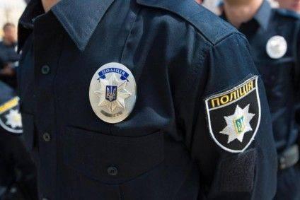 поліція_форма-424x283 (1)