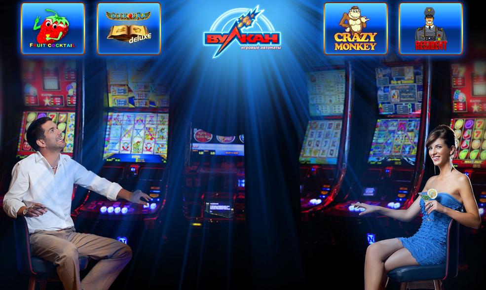 Кращі азартні ігри