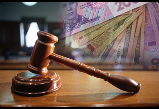 суд гроші