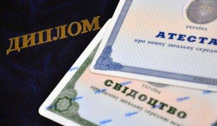 vstupna-kampaniya-2015-do-choho-hotuvatysya-abituriyentam_large