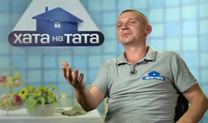 Віктор Миколайович Головко