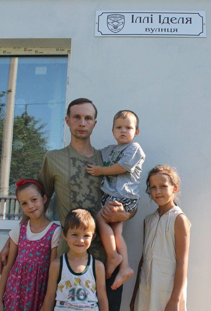 Батькiвська хата Героя, де нинi живе його брат з родиною