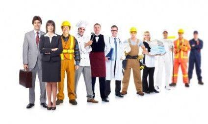 вакансії професії