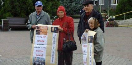 комуністи-900x444
