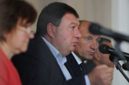 Фото: vechirka.ua